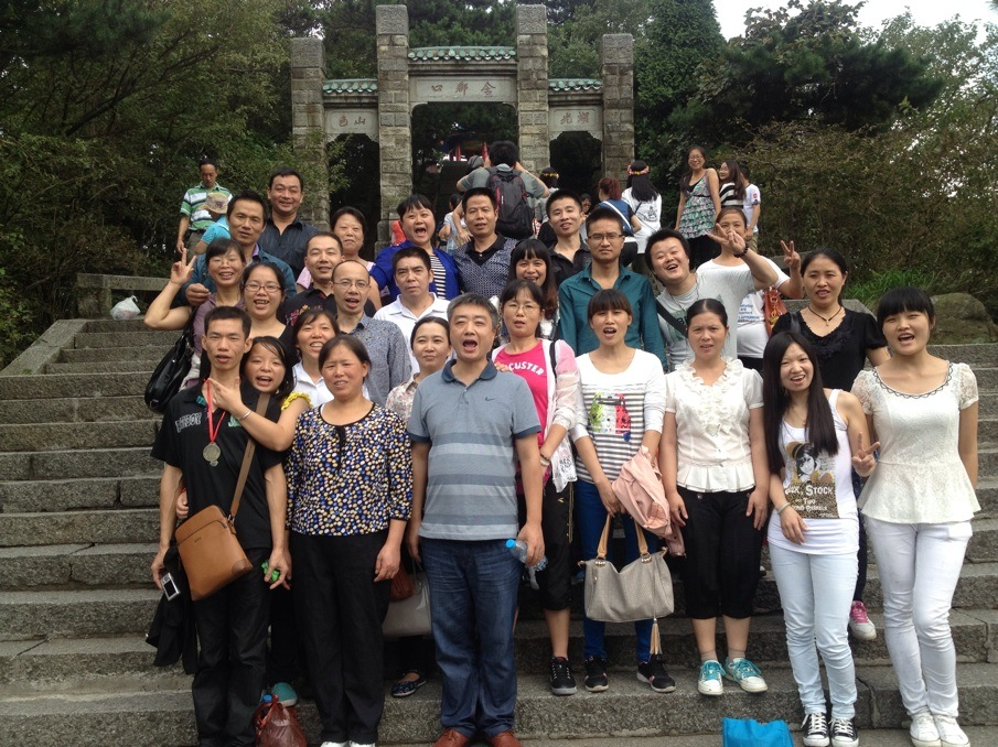 2013 Zhuzhou Hoetom full - Mount Lu tour activities